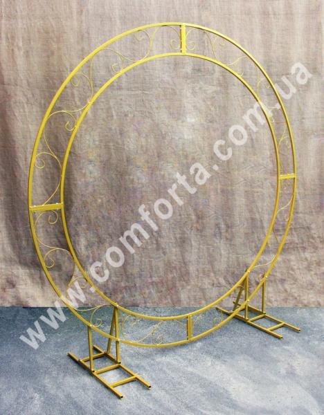 круглая плоская свадебная арка, высота - 2,12 м, ширина - 2,1 м, каркас металлический, цвет - золотистый