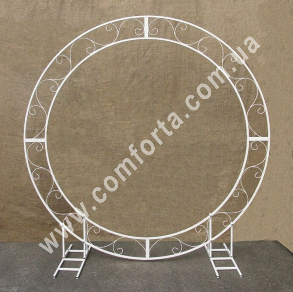 круглая плоская свадебная арка, высота - 2,12 м, ширина - 2,1 м, каркас металлический, цвет -белый
