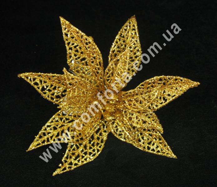 головка пуансеттии в блестках, диаметр - 13 см, цвет - золотистый
