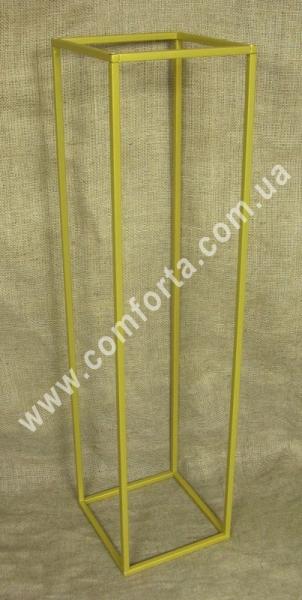 декоративные разборные колонны, высота - 80 см, ширина - 20 см, материал - металл, цвет - золотистый