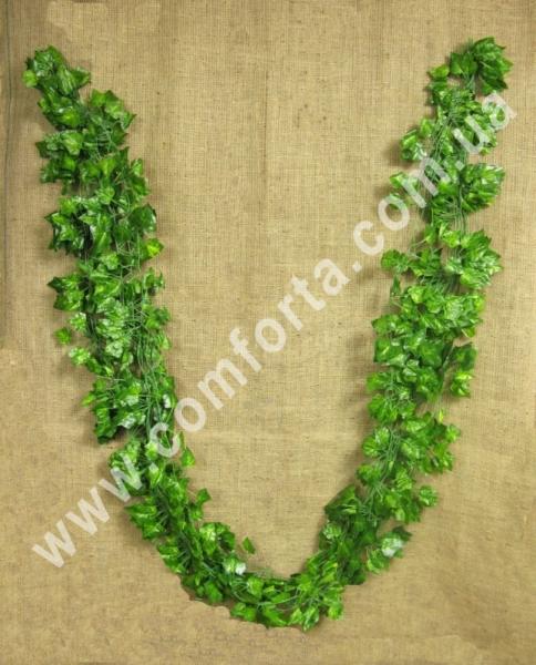 лиана из искусственных листьев плюща зеленого цвета, длина - 2,33 м, количество в наборе - 12 шт