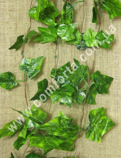 лиана из искусственных листьев плюща зеленого цвета, длина - 2,45 м