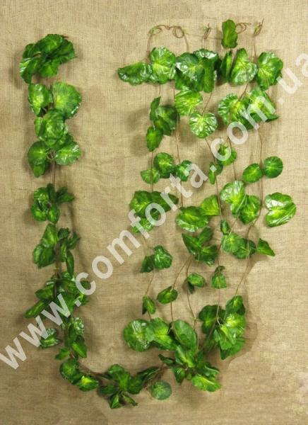 лиана из искусственных листьев герани зеленого цвета, длина - 2,45 м