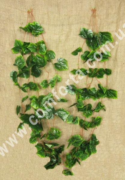 27081 Набор лиан из зеленых листьев яблони (5 лианы), длина каждой лианы ~ 2,45 м, зелень искусственная