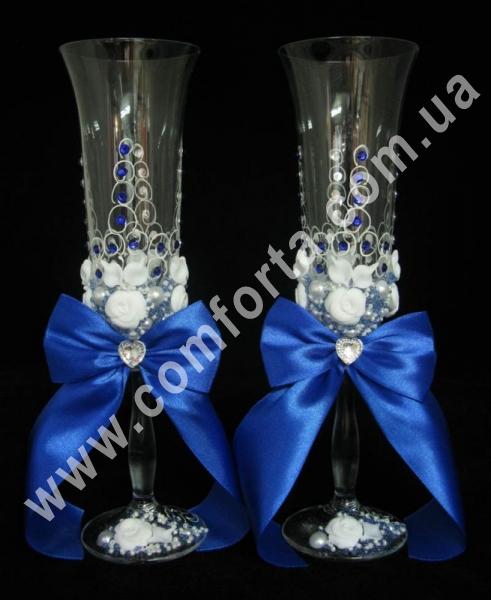 свадебные бокалы с атласными бантами, высота - 25 см, диаметр - 7 см, цвет - синий
